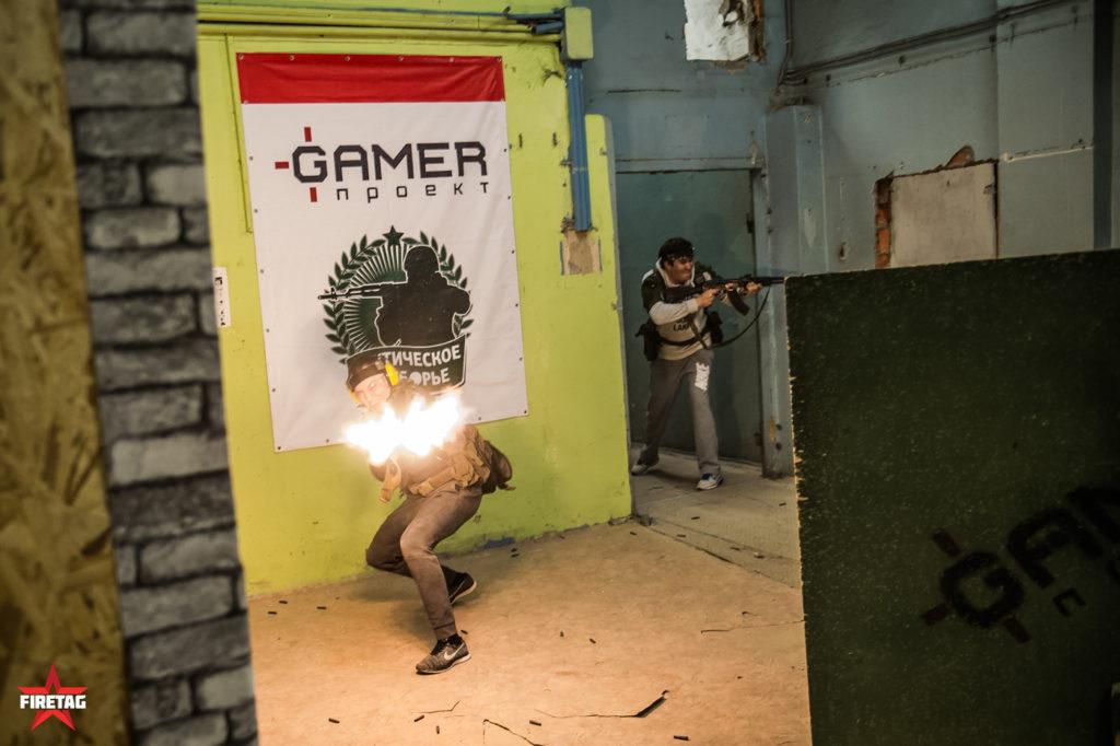проект Gamer файертаг игры