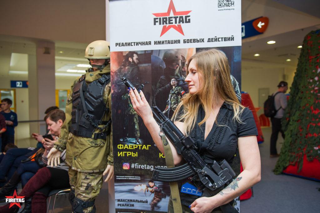 Девушка АК-47