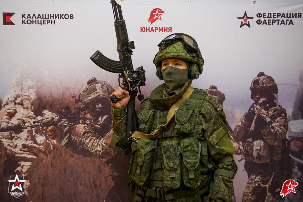 Фототочка Федерации Фаертага, Концерна Калашникова и Юнармии