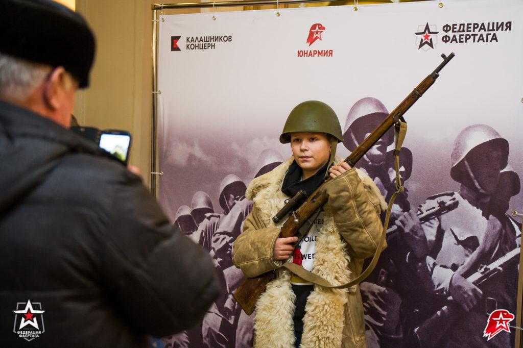 Фототочка Концерна Калашникова, Юнармии, Федерации Фаертага