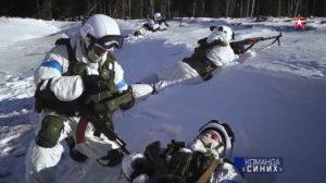 военные с фаертаговым оружием