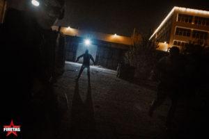 Фаертаг зомби квест