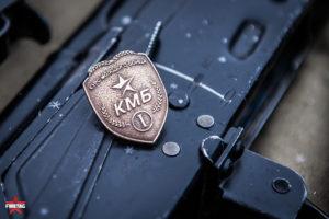 медаль за участие в КМБ