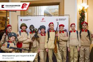 Новогодняя ёлка в театре Российской армии