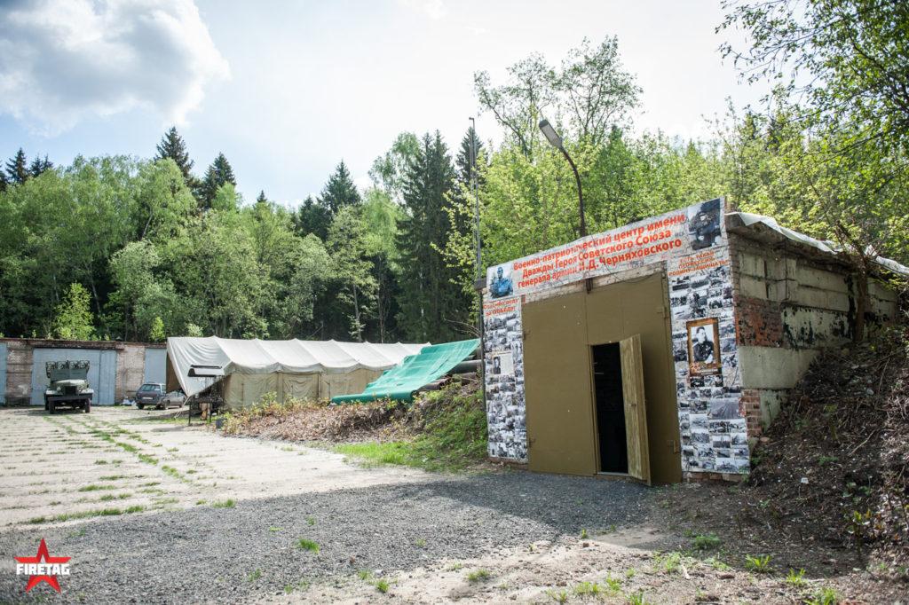 площадка для фаертаг firetag во Внуково